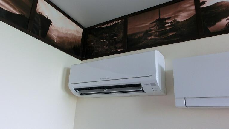 instalación en casa MSZ-HJ50VA